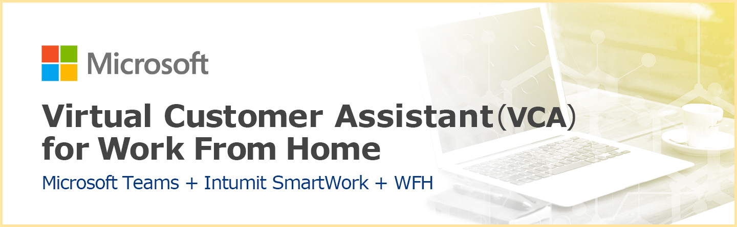 Virtual Customer Assistant (VCA) for Work From Home using Microsoft Teams + Intumit SmartWork