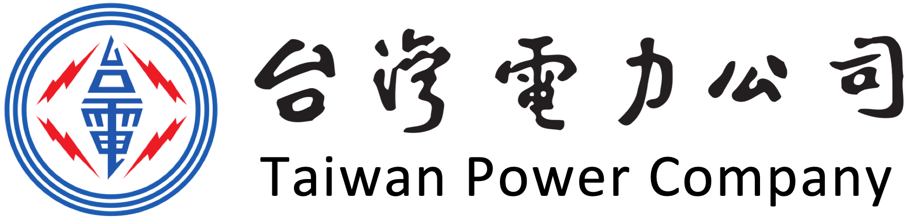 Taiwan Power