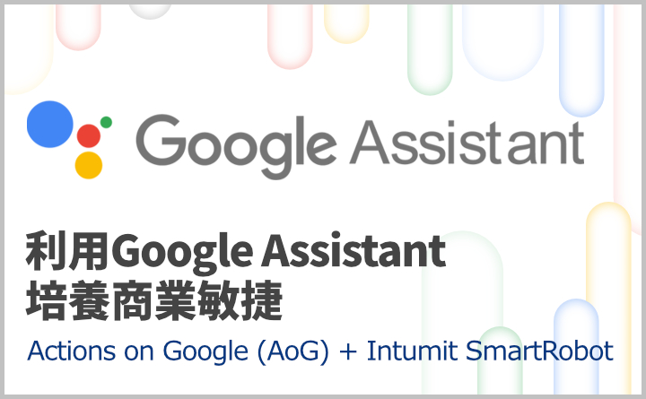 Actions on Google + Intumit SmartRobot